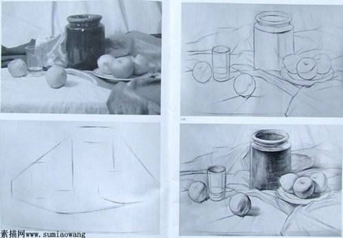 美术高考素描静物写生步骤范画