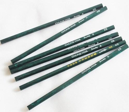 中华素描铅笔