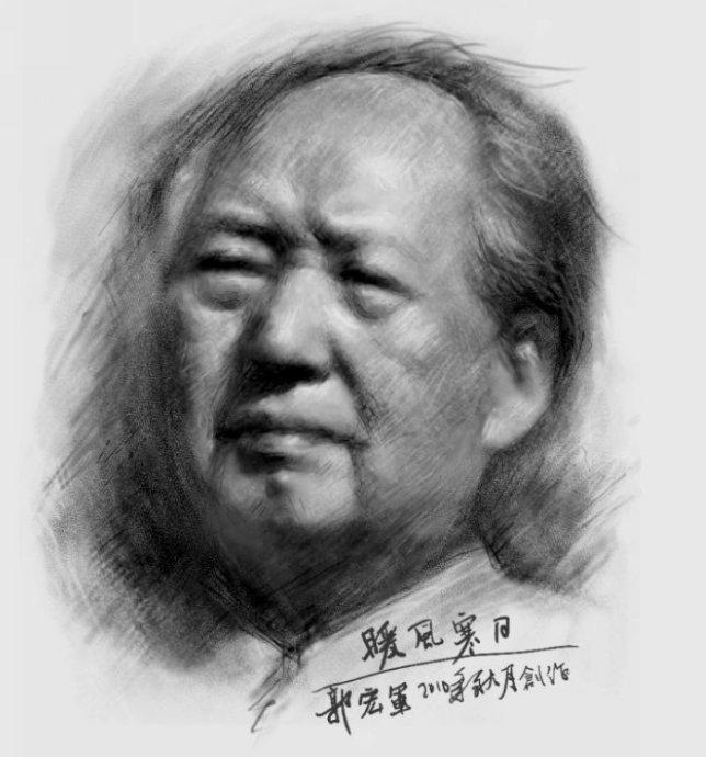 毛泽东的素描头像