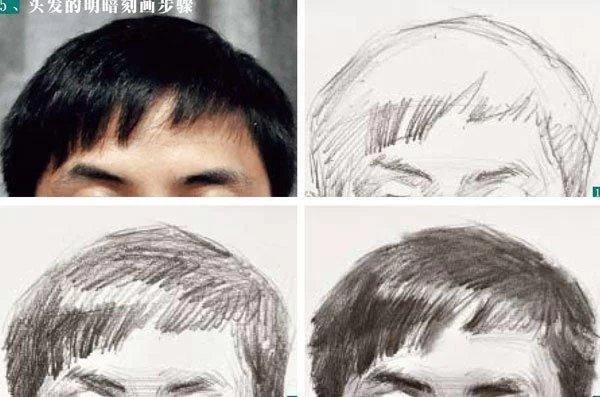 头发素描步骤图片