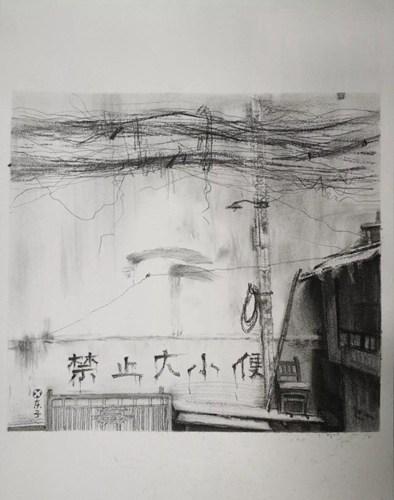 中央美术学院版画系蒋小东欣赏设计素描中的光影素描