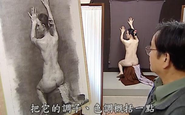 冉茂芹人体素描视频教程(下)