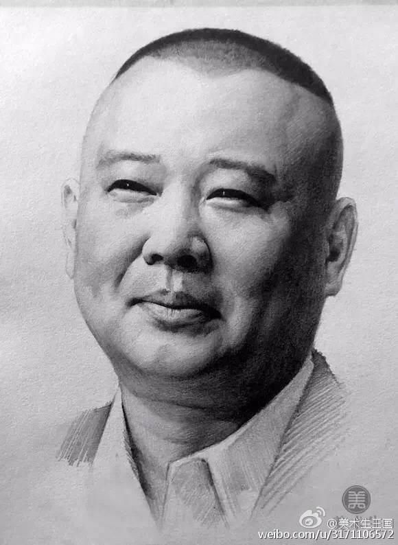 郭德纲、刘亦菲、杨迷你、赵李颖和吴亦凡