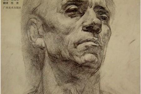 头像结构素描学习书籍《列宾美院绘画基础教学》