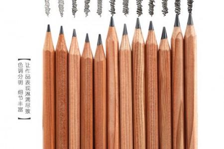 素描铅笔:型号,使用方法,品牌选择,削铅笔方法!