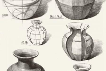素描静物:罐子结构块面分解画法