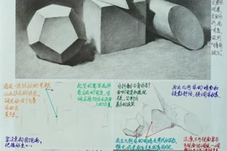素描石膏几何体画法 详细手稿讲解教程图