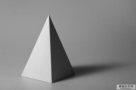 石膏几何体:四棱锥 超高清照片 素描写生