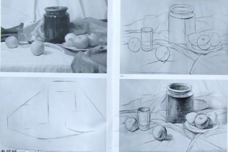 艺术高考素描静物素描步骤