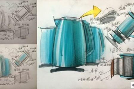 美丽电水壶设计手稿
