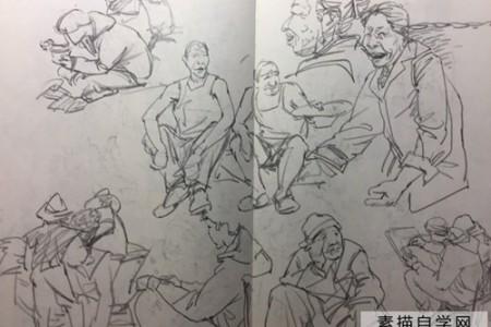 看看素描大师素描本的日常练习。