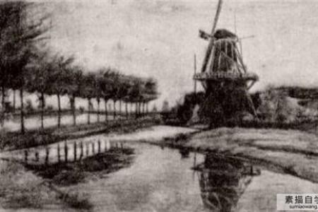 风车素描风景素描——梵高