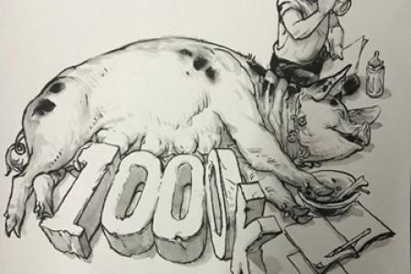 猪年艺术作品来自动画大师金·季峥。