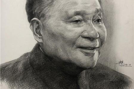 邓小平的素描头像