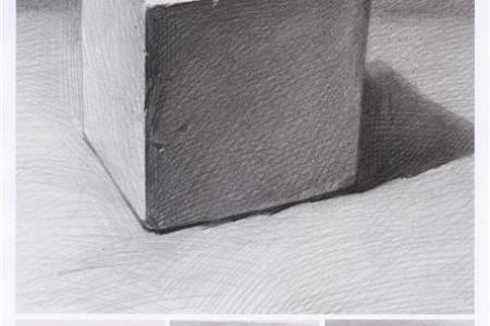 草图中绘制立方体的简单步骤