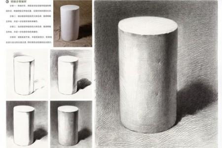 圆柱体草图的明暗分析步骤图