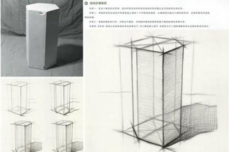 六角棱镜结构分析绘图步骤图复制高清图片