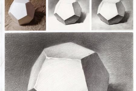 十二面体正五边形多面体草图阴影步骤分析