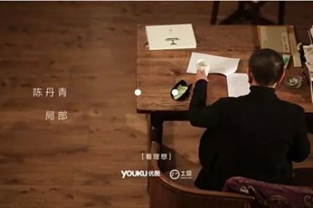 陈丹青说天才少年汪希蒙的《千里山万水》