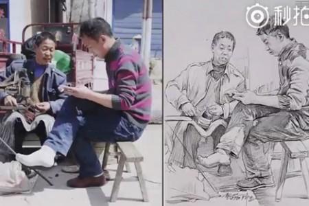 两人修鞋照片场景素描视频教程
