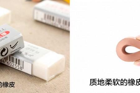 素描橡皮擦:使用方法、技巧,哪个品牌更好?