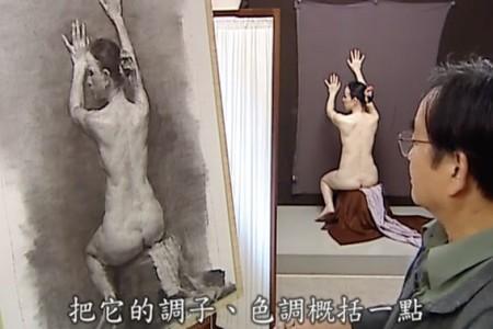 跑毛琴人体素描视频教程(下)女性人体素描