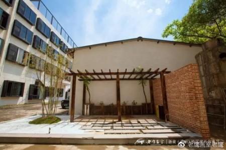 温州鹰工作室学校建筑概述,温州鹰工作室?