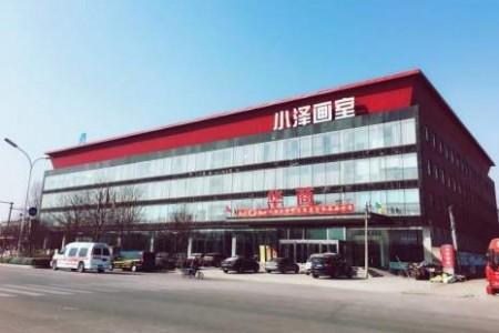 北京小泽工作室教学楼概况