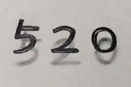 520立体派教程3D数字520绘画情侣表达情人节礼物