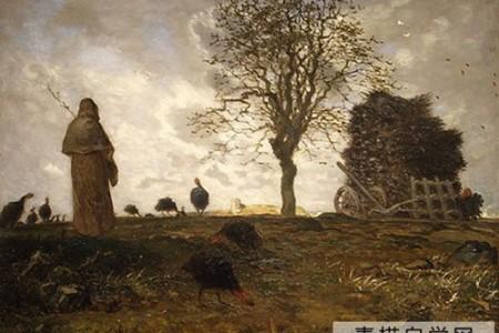 让·弗朗索瓦·米勒素描油画作品介绍(二)