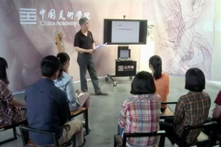 国美吴宪生素描课程视频第二集:素描的基本概念与艺术语言