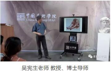 中国美术学院吴宪生老师的完整素描教学视频教程